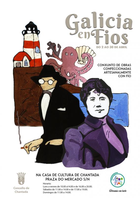 Cartel Galicia en Fios